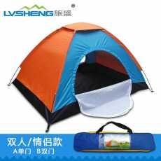 manual tent 2 person
