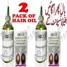 Pack of 2 Biocos Hair ReGrowth Oil Fineline Hair Growth Herbal Hair Oil For...