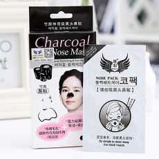 10Pcs/Box Charcoal Nose Face _Mask_ Strips_ Cleansing Pore Peel Off Pack