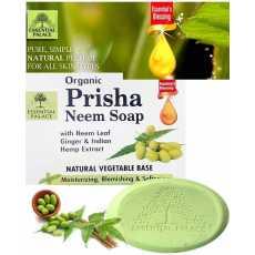Neem Soap Bar (3.7 Ounce) - Organic Vegan Neem Soap Bar with Ayurvedic...