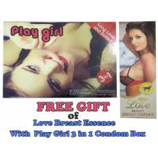 QCD Deal 3 Buy a Box And Get a Free Expensive Gift