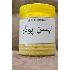 Garlic Powder - Lehsan Powder - Jar Packing - 100 Grams