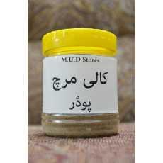 Black Pepper Powder - Kali Mirch Powder - Jar Packing - 100 Grams