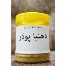 Coriander Powder - Dhania Powder - Jar Packing - 100 Grams