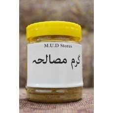 Garam Masala Powder - Jar Packing - 100 Grams