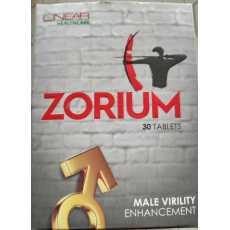 ZORIUM Tablets
