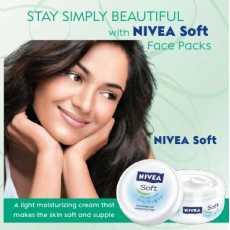 NIVEA® SOFT Cream -Germany