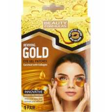 Gold Eye Gel Patches-2 Pieces-UK