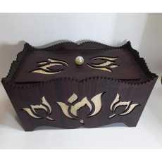 Wood Jewelery Box