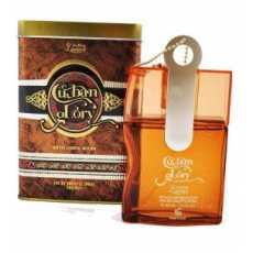 Original Cuban Glory Perfume FOR BOY/Men -Long Lasting Fragrance -100 ml