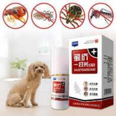 Dog Puppy Cat Insecticide Spray Portable Anti-flea Flea Lice Insect Spray