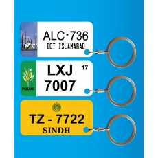 Customized Car Plate and bike Number plate keychain - Best Keychain