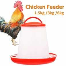 Lot/5 Pcs. Chicken Feeder Drinker Poultry Feeder PW03 - 3 L H28.5*D24 CM