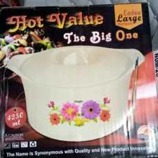 1 Pc Hot Value 4.25 Liters Hot Pot Extra Large / Roti Hot Pot