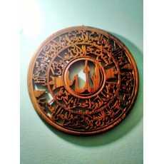 ALLAH/ AYAT UL KURSi wallhanging