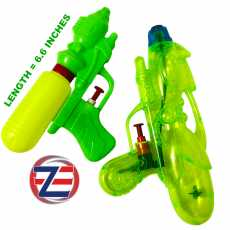 Pair of Small Water Arms For Kids