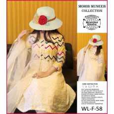 Masoori Linen Fabric 3 Piece Suit , Linen Embroidered Suit for Ladies ,...