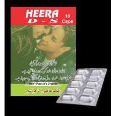 HEERA DS CAPSULES