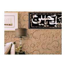 Room banner Alam
