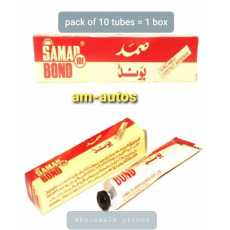 Pack Of 10 Tubes SAMAD BOND ORIGINAL (Wholesale prices)