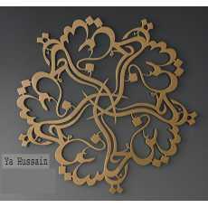 Beautiful Piece of Arabic YA HUSSAIN Wall Art Wood Laser Cutting...