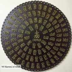 Beautiful Piece of Arabic 99 Names of ALLAH Wall Art Wood Decor Calligraphy