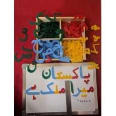 Urdu Movable Urdu Todiye Jodiye