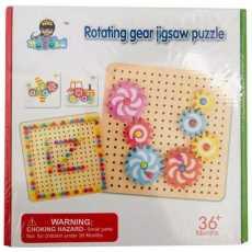 Rotating Gear Jigsaw Puzzle