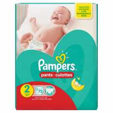 Pampers Pants Diapers Small Size 2 (72 count)