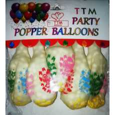 Party or Happy Birthday Celebration Popper Balloons Pack of 5 Balloons