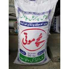 Best quality Super Basmati Rice 2020 new