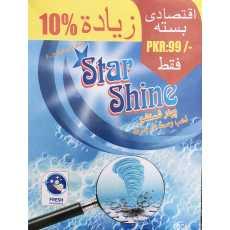 StarShine (Washing Powder)