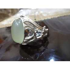 Ring with Original Stone