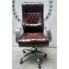 Special Executive Chair