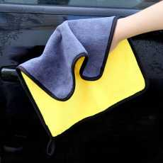 Luxury Microfibre Towel Yellow & Gray Fast Shine