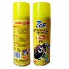 7cf Dashboard Spray For Cars