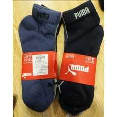 Cotton Socks PUMA