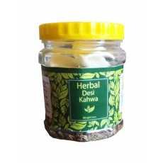 Kahwa Fitness Weight Loss Fat Burner Slimming Tea Diet Burn Fat Tea 118g Code...