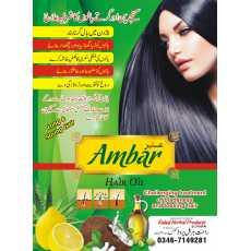 Ambar hair oil for hair fall. hair loss treatment.