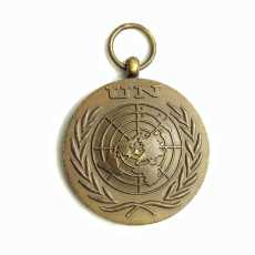 Un united nation peace medal extremly rare medal Collection hobbies item