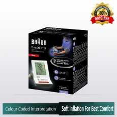 ExactFit 3 - Upper Arm Blood Pressure Monitor - Digital BP Operator Machine -...