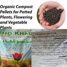 Bio khaad 5kg organic fertilizer