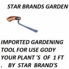 IMPORTED GARDENING TOOL KANTI RAMBA GOOD MATERIAL BY STAR BRANDS WITH FREE GIFT