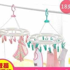 Round Plastic Hanger For Baby Cloth -12 Hangers