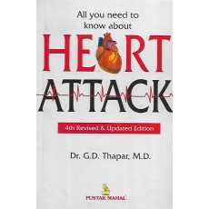 Heart Attack - All You need to Know About Author:GD Thapar