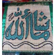 MashaAllah decoration islamic decor-Handmade-HandiCraft