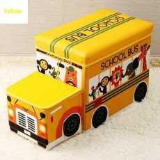 Folding Toy Storage Box & School Bus For Kids