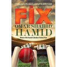 The Fix by Omar Shahid Hamid
