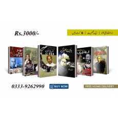 ZULFIKAR ALI BHUTTO - 6 BOOKS SET ذوالفقار علی بھٹو | ایک شخصیت | 6 کتابیں