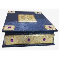 Fancy Quran Box